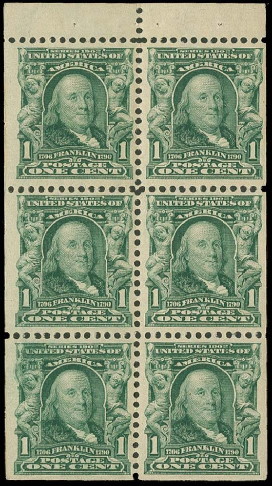 US Stamp Prices Scott # 300 - 1903 1c Franklin. H.R. Harmer, Oct 2014, Sale 3006, Lot 1312