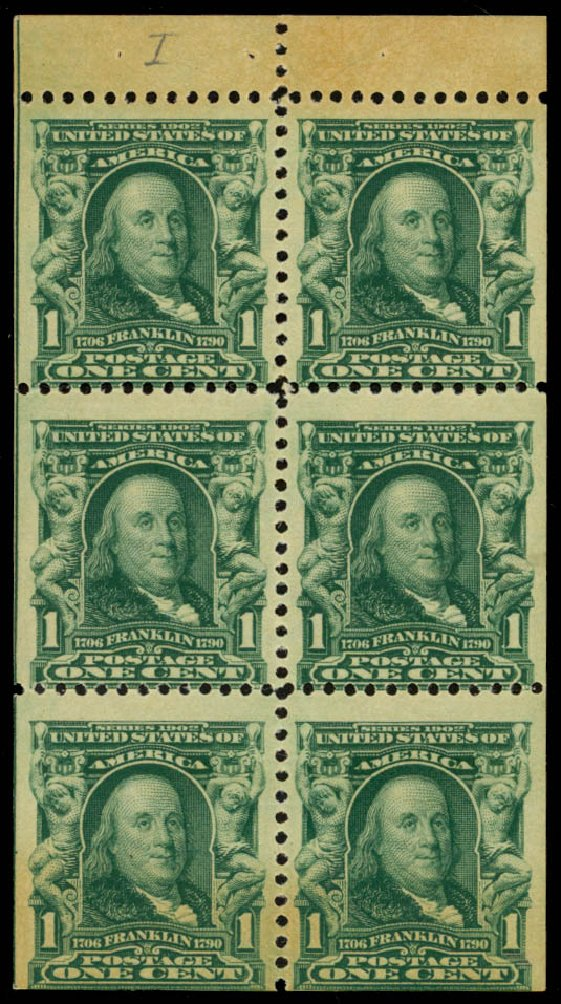 Values of US Stamp Scott Catalog #300: 1903 1c Franklin. Daniel Kelleher Auctions, Jan 2015, Sale 663, Lot 1602