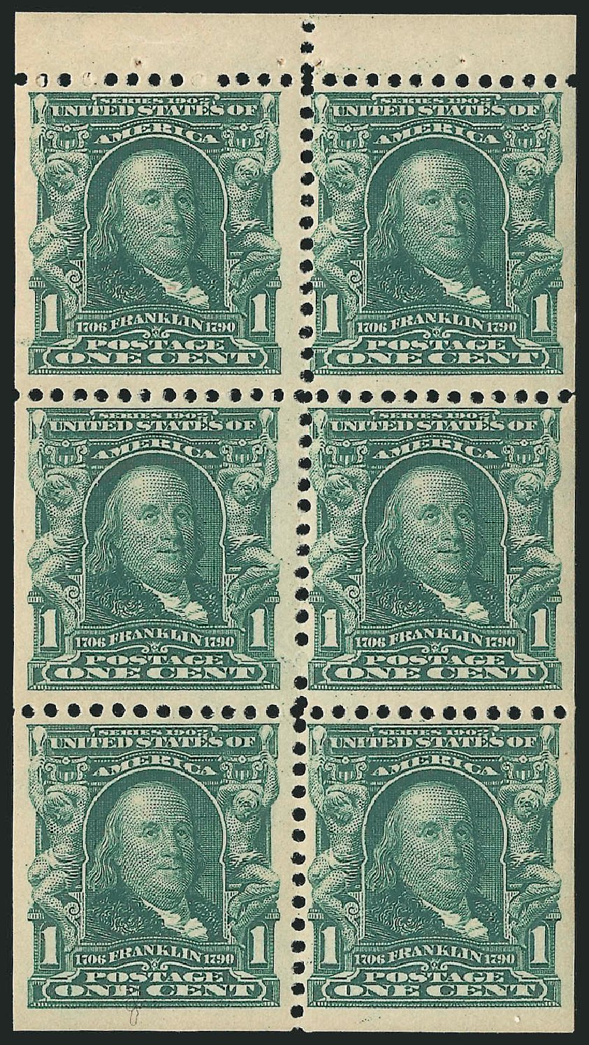Price of US Stamps Scott Cat. 300 - 1c 1903 Franklin. Robert Siegel Auction Galleries, Mar 2014, Sale 1067, Lot 1352