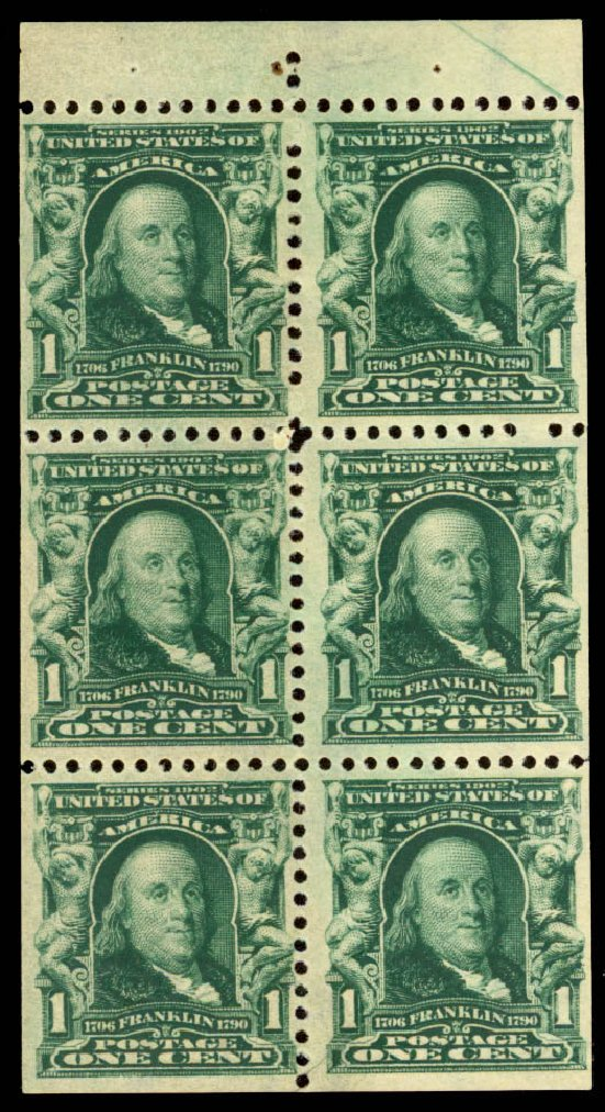 US Stamp Value Scott Cat. #300 - 1c 1903 Franklin. Daniel Kelleher Auctions, Dec 2013, Sale 640, Lot 273