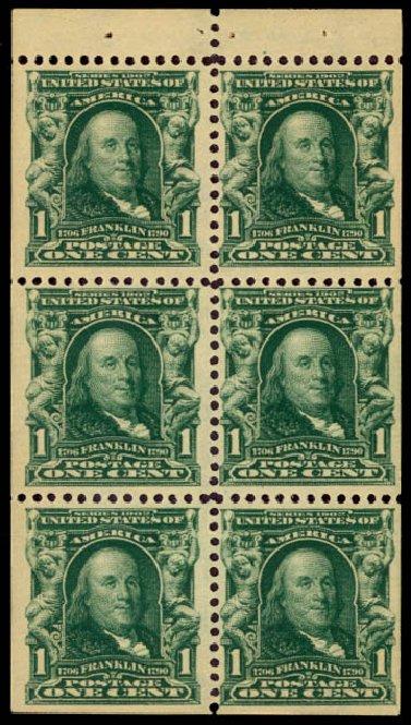 US Stamps Values Scott Catalogue # 300: 1903 1c Franklin. Daniel Kelleher Auctions, Aug 2015, Sale 672, Lot 2603