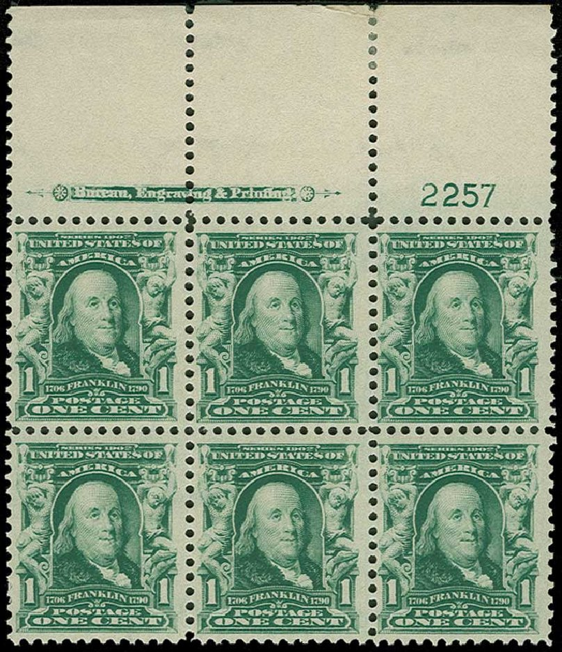 US Stamps Value Scott # 300: 1903 1c Franklin. H.R. Harmer, Jun 2015, Sale 3007, Lot 3296