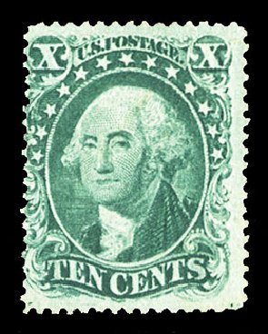 Price of US Stamps Scott 31: 1857 10c Washington. Cherrystone Auctions, Jul 2015, Sale 201507, Lot 2025