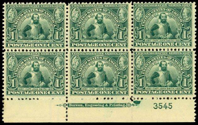 Values of US Stamps Scott Cat. #328: 1907 1c Jameston Exposition. Daniel Kelleher Auctions, Sep 2014, Sale 655, Lot 636