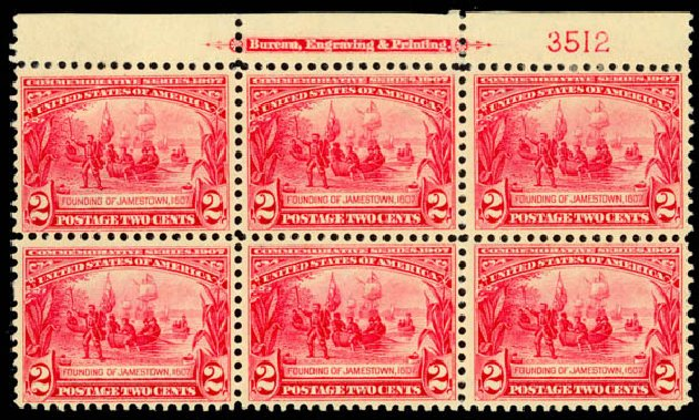 Costs of US Stamp Scott Catalog #329: 1907 2c Jameston Exposition. Daniel Kelleher Auctions, Sep 2014, Sale 655, Lot 638