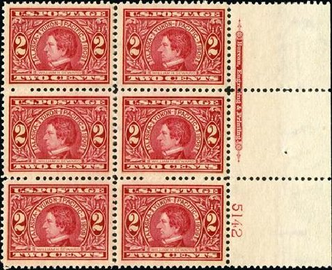 US Stamp Prices Scott Catalogue #370 - 2c 1909 Alaska-Yukon Exposition. Spink Shreves Galleries, Jan 2015, Sale 150, Lot 147