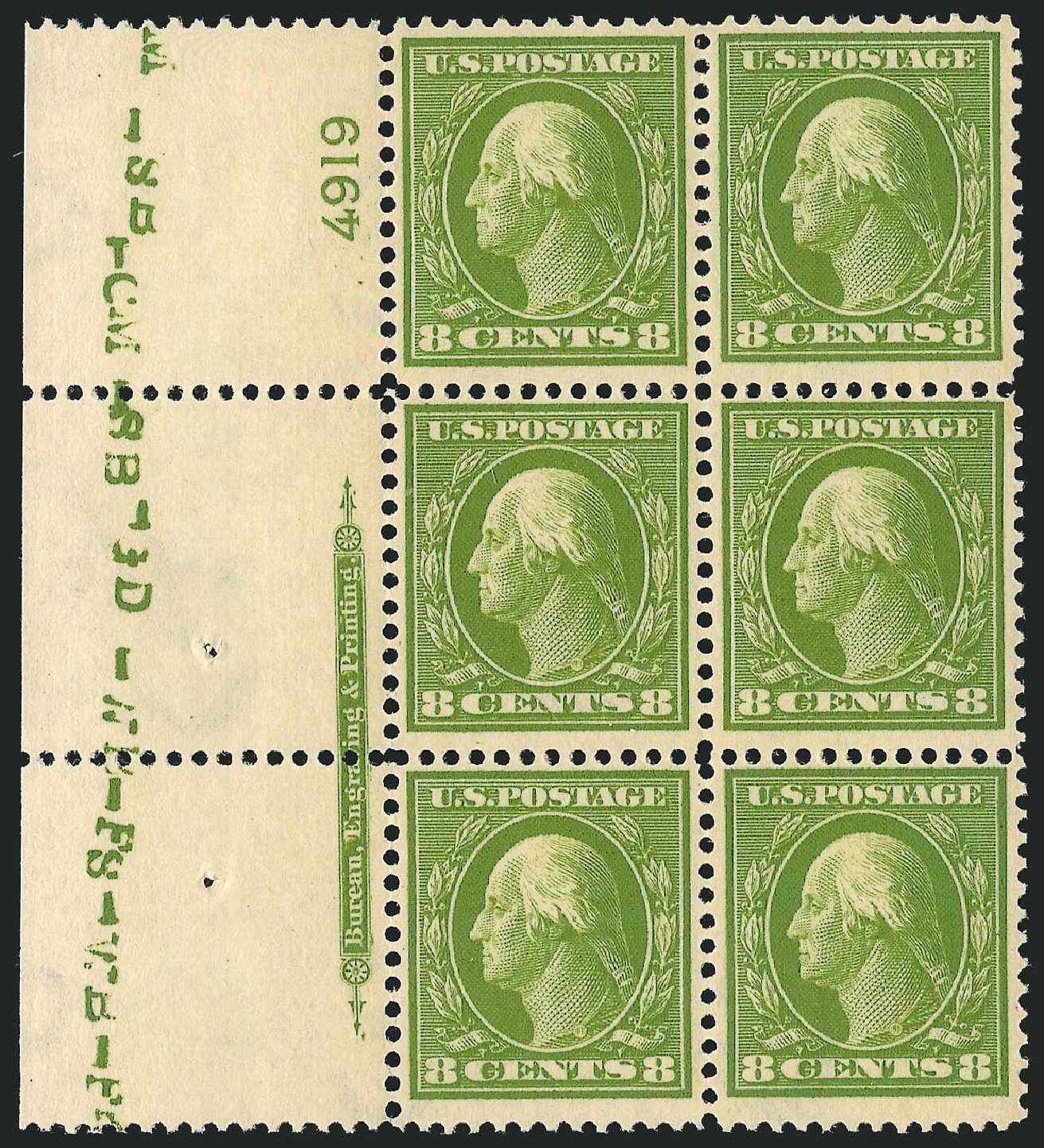 US Stamps Price Scott 380: 8c 1911 Washington Perf 12. Robert Siegel Auction Galleries, Sep 2014, Sale 1078, Lot 494