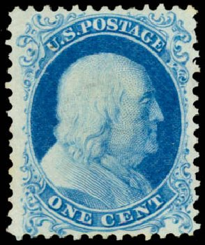 US Stamps Value Scott Cat. 40 - 1875 1c Franklin Reprint. Daniel Kelleher Auctions, May 2015, Sale 669, Lot 2477