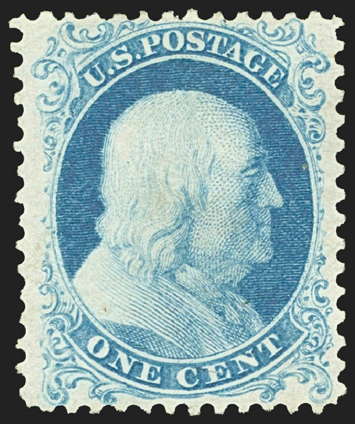 Value of US Stamps Scott Catalogue #40: 1875 1c Franklin Reprint. Robert Siegel Auction Galleries, Jul 2015, Sale 1107, Lot 107
