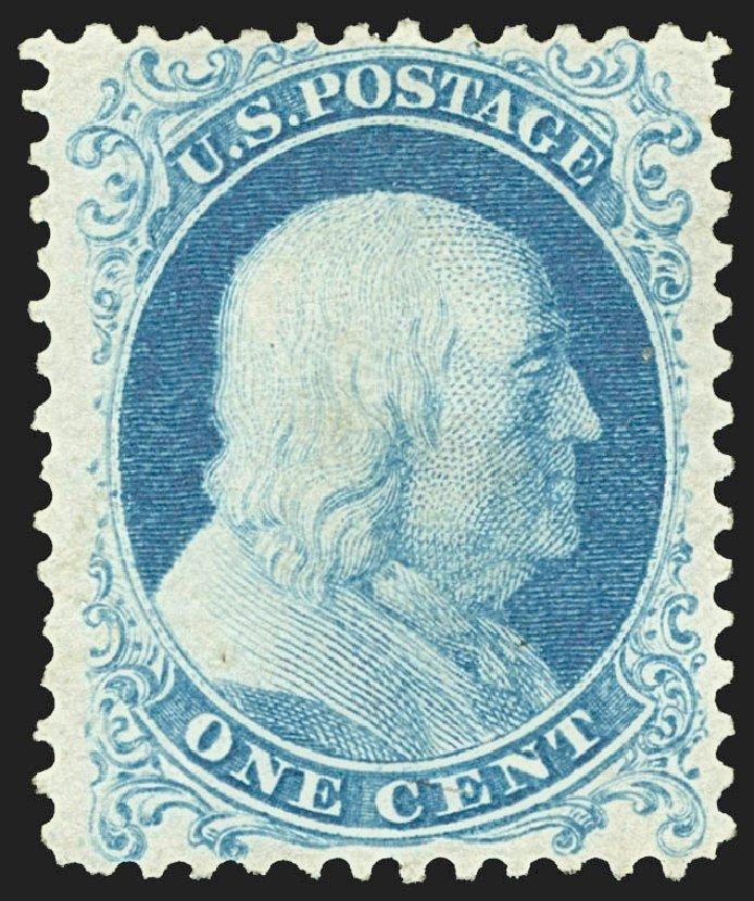 Value of US Stamps Scott Catalogue #40: 1875 1c Franklin Reprint. Robert Siegel Auction Galleries, Jul 2015, Sale 1107, Lot 107