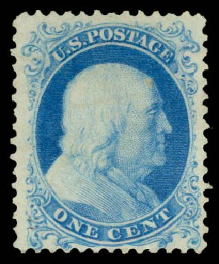 Price of US Stamp Scott Catalog 40: 1875 1c Franklin Reprint. Daniel Kelleher Auctions, May 2015, Sale 669, Lot 2478