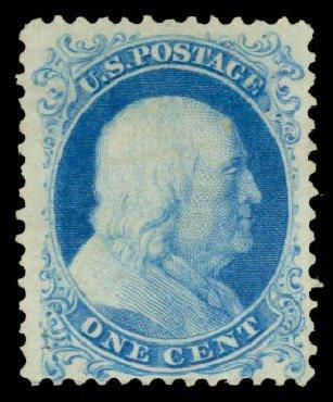Price of US Stamp Scott Catalog 40: 1875 1c Franklin Reprint. Daniel Kelleher Auctions, May 2015, Sale 669, Lot 2478