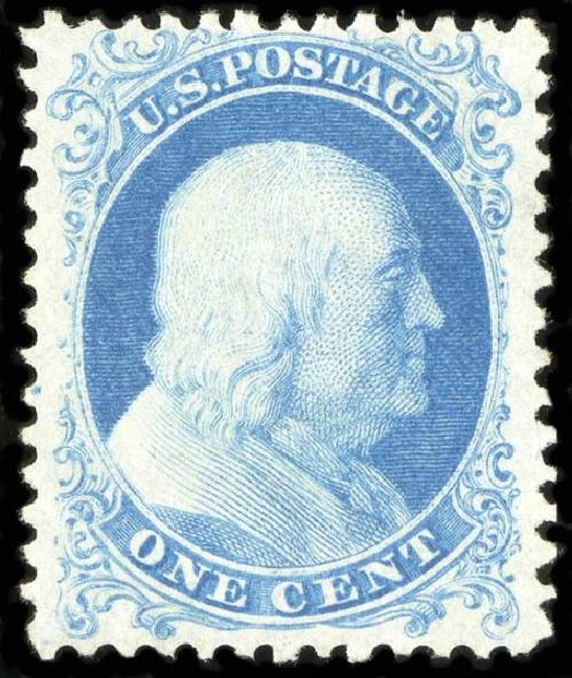 US Stamps Prices Scott Catalog 40: 1875 1c Franklin Reprint. Spink Shreves Galleries, Jul 2015, Sale 151, Lot 59