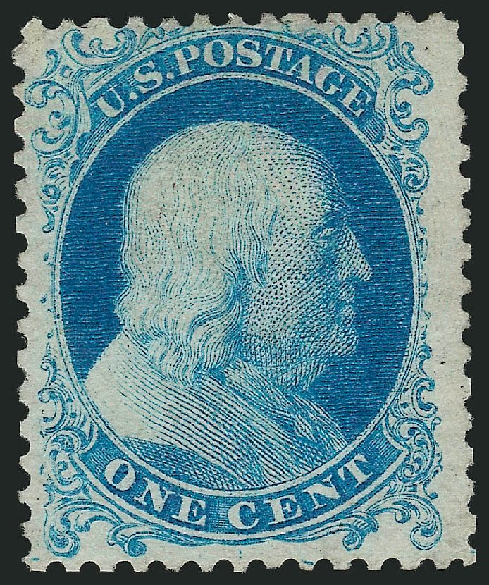 US Stamps Price Scott Cat. 40 - 1c 1875 Franklin Reprint. Robert Siegel Auction Galleries, Jul 2015, Sale 1107, Lot 104