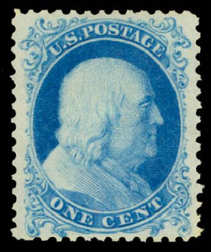 Values of US Stamp Scott Catalog #40: 1875 1c Franklin Reprint. Daniel Kelleher Auctions, Aug 2015, Sale 672, Lot 2235