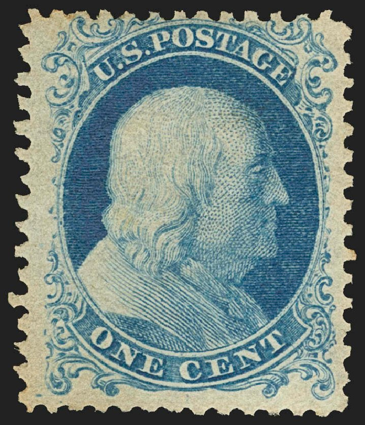 US Stamp Price Scott Cat. #40: 1875 1c Franklin Reprint. Robert Siegel Auction Galleries, Jul 2015, Sale 1107, Lot 105
