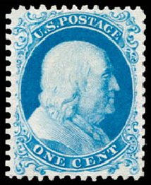 US Stamp Prices Scott #40: 1875 1c Franklin Reprint. Schuyler J. Rumsey Philatelic Auctions, Apr 2015, Sale 60, Lot 2003