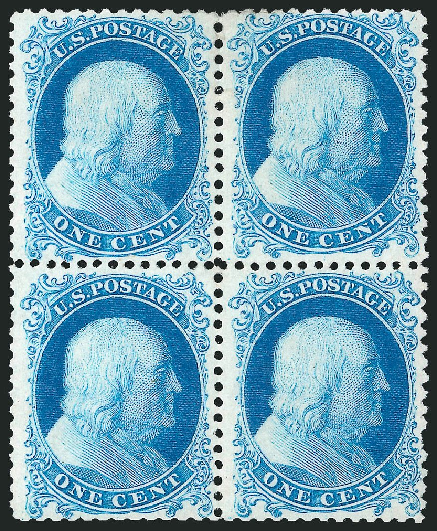 Prices of US Stamps Scott Catalog 40 - 1c 1875 Franklin Reprint. Robert Siegel Auction Galleries, Apr 2015, Sale 1096, Lot 96