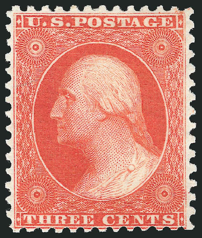 Value of US Stamp Scott Catalog # 41: 1875 3c Washington Reprint. Robert Siegel Auction Galleries, Sep 2014, Sale 1078, Lot 139