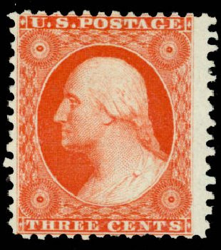US Stamps Price Scott Catalogue 41: 3c 1875 Washington Reprint. Daniel Kelleher Auctions, Aug 2015, Sale 672, Lot 2236