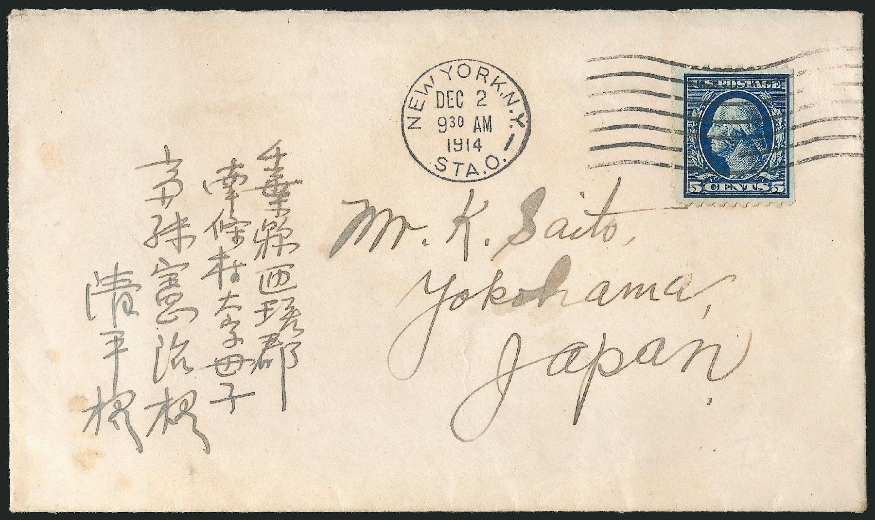US Stamps Value Scott Catalogue # 428: 1914 5c Washington Perf 10. Robert Siegel Auction Galleries, Feb 2015, Sale 1093, Lot 295