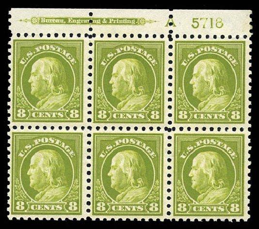Values of US Stamp Scott Catalogue #431 - 8c 1914 Franklin Perf 10. Matthew Bennett International, Mar 2012, Sale 344, Lot 4587
