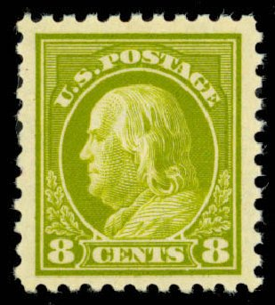 US Stamp Value Scott Catalog 431 - 1914 8c Franklin Perf 10. Daniel Kelleher Auctions, Mar 2013, Sale 635, Lot 537