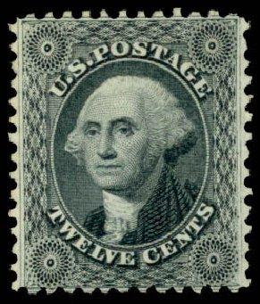 Price of US Stamp Scott 44 - 12c 1875 Washington Reprint. Daniel Kelleher Auctions, Apr 2013, Sale 636, Lot 86