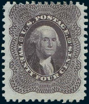Price of US Stamp Scott Cat. # 45: 1875 24c Washington Reprint. Regency-Superior, Jan 2015, Sale 109, Lot 638