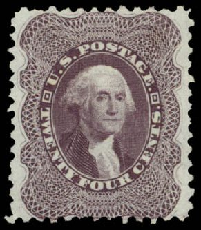 US Stamp Price Scott #45: 24c 1875 Washington Reprint. Daniel Kelleher Auctions, Dec 2014, Sale 661, Lot 80