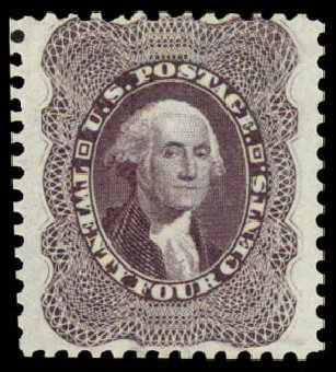 Prices of US Stamp Scott Catalog #45: 24c 1875 Washington Reprint. Daniel Kelleher Auctions, May 2015, Sale 669, Lot 2484