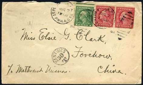 US Stamps Price Scott Catalog #452 - 1914 1c Washington Coil Perf 10 Vertically. Harmer-Schau Auction Galleries, Aug 2011, Sale 90, Lot 1523