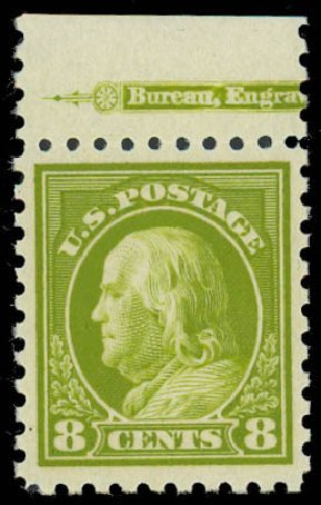 US Stamps Price Scott 470 - 8c 1916 Franklin Perf 10. Daniel Kelleher Auctions, Oct 2012, Sale 632, Lot 1371