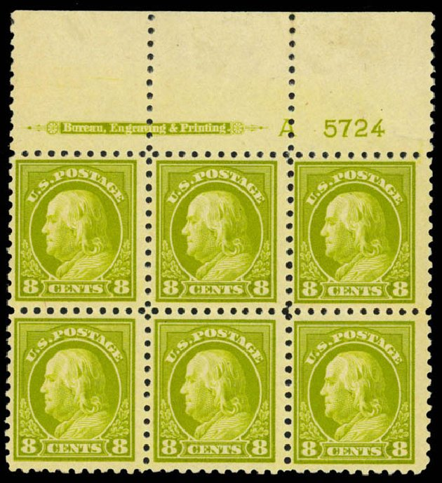 US Stamps Value Scott Catalog #470: 1916 8c Franklin Perf 10. Daniel Kelleher Auctions, Apr 2013, Sale 636, Lot 363