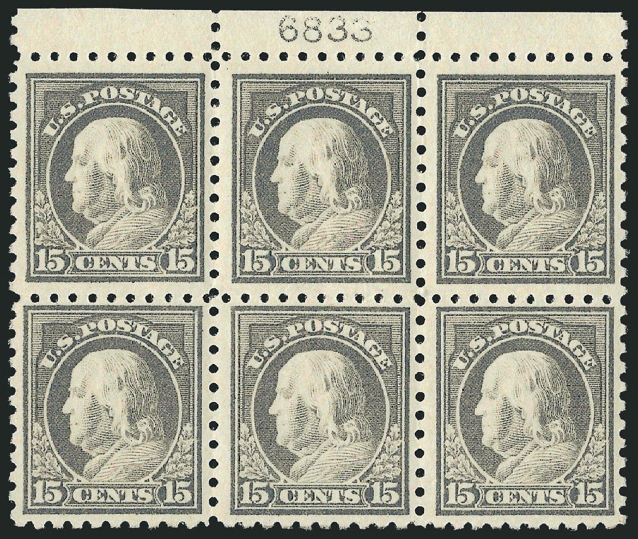 US Stamps Price Scott #475: 15c 1916 Franklin Perf 10. Robert Siegel Auction Galleries, Jul 2014, Sale 1077, Lot 290
