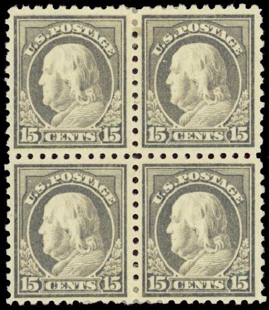 Cost of US Stamps Scott Catalog #475: 15c 1916 Franklin Perf 10. Daniel Kelleher Auctions, Jan 2015, Sale 663, Lot 1821
