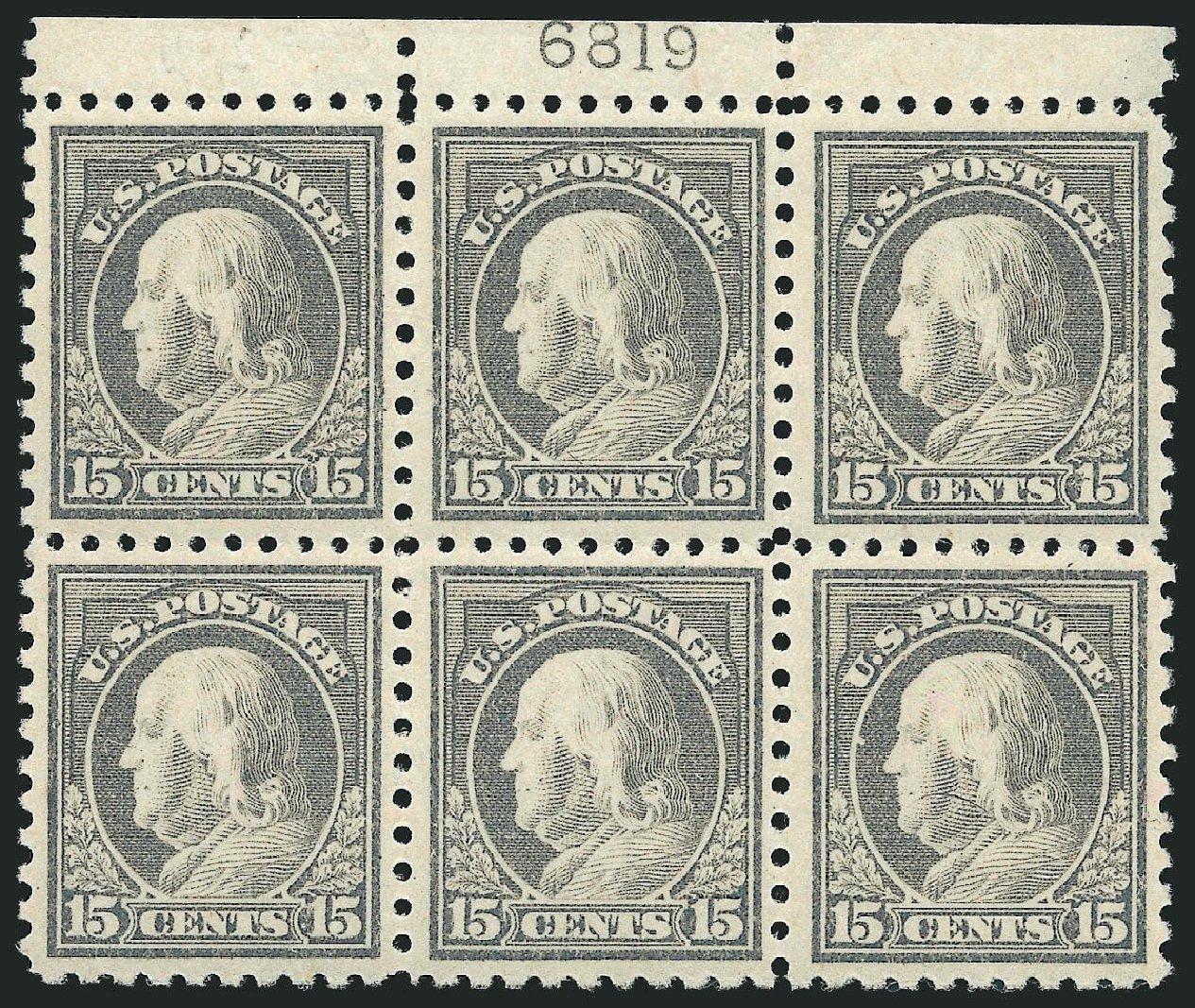 US Stamp Value Scott Cat. 475: 1916 15c Franklin Perf 10. Robert Siegel Auction Galleries, Feb 2015, Sale 1093, Lot 404