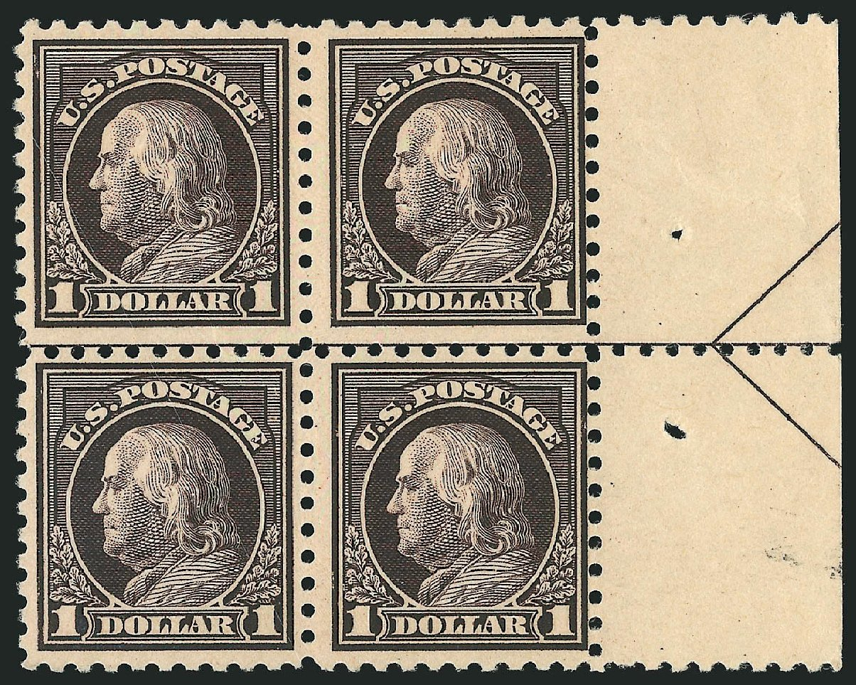 US Stamp Value Scott Catalog #478 - 1916 US$1.00 Franklin Perf 10. Robert Siegel Auction Galleries, Apr 2015, Sale 1096, Lot 729