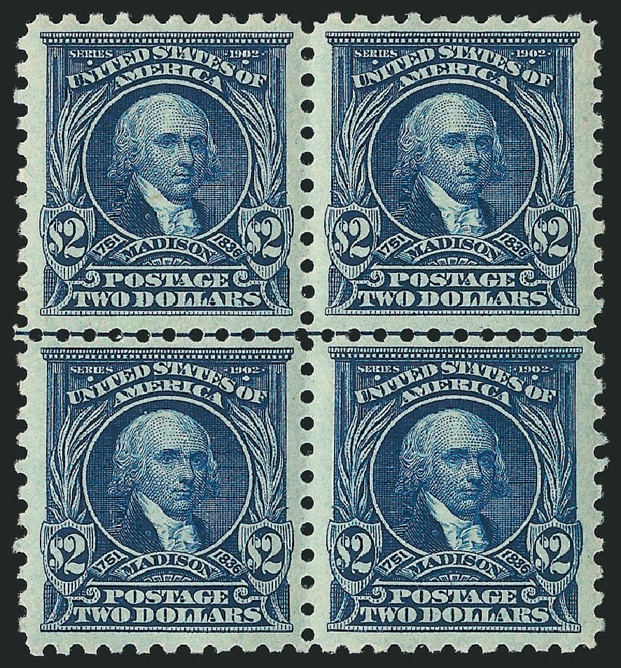 US Stamps Value Scott Catalogue 479: 1917 US$2.00 Madison Perf 10. Robert Siegel Auction Galleries, Apr 2015, Sale 1096, Lot 731