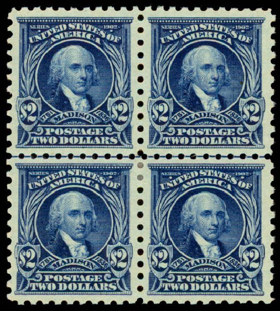 US Stamps Values Scott Catalog 479 - US$2.00 1917 Madison Perf 10. Daniel Kelleher Auctions, May 2015, Sale 669, Lot 3072