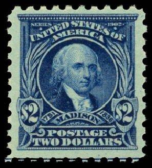 US Stamps Values Scott # 479: 1917 US$2.00 Madison Perf 10. Daniel Kelleher Auctions, Dec 2014, Sale 661, Lot 393
