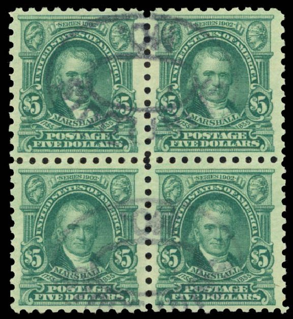 US Stamp Price Scott Cat. # 480: US$5.00 1917 Marshall Perf 10. Daniel Kelleher Auctions, Aug 2015, Sale 672, Lot 2757