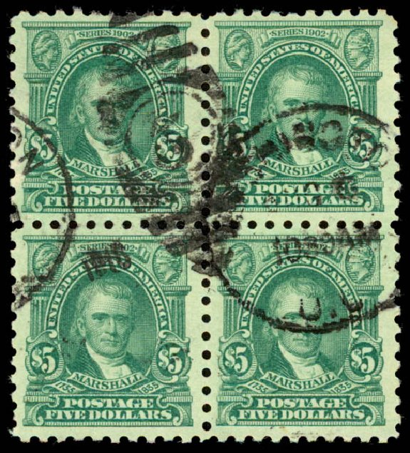Prices of US Stamp Scott # 480 - US$5.00 1917 Marshall Perf 10. Daniel Kelleher Auctions, Aug 2015, Sale 672, Lot 2758