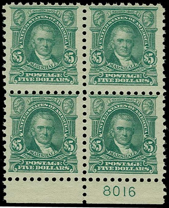 US Stamp Values Scott Catalogue 480 - 1917 US$5.00 Marshall Perf 10. H.R. Harmer, Jun 2015, Sale 3007, Lot 3342