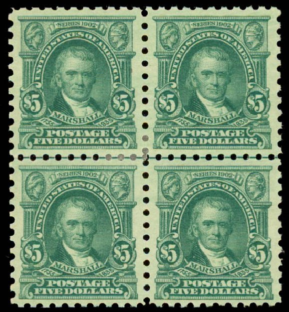 US Stamp Price Scott # 480: 1917 US$5.00 Marshall Perf 10. Daniel Kelleher Auctions, May 2015, Sale 669, Lot 3076