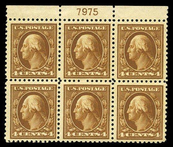 US Stamp Price Scott #503: 1917 4c Washington Perf 11. Matthew Bennett International, Mar 2012, Sale 344, Lot 4625