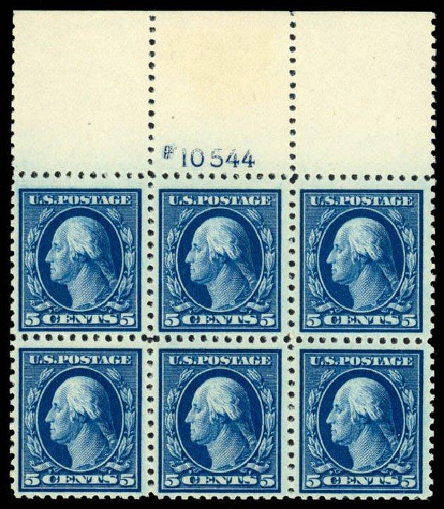 Value of US Stamps Scott #504: 5c 1917 Washington Perf 11. Daniel Kelleher Auctions, Apr 2013, Sale 636, Lot 378