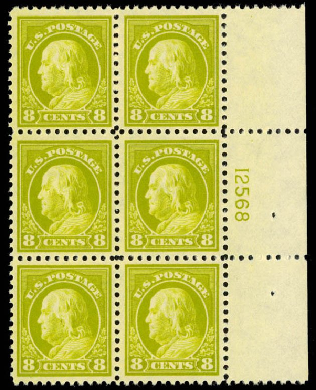 Price of US Stamp Scott Catalog # 508 - 8c 1917 Franklin Perf 11. Daniel Kelleher Auctions, Mar 2013, Sale 635, Lot 578
