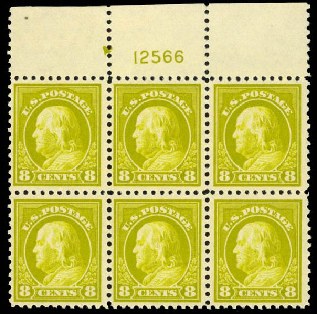 Price of US Stamps Scott Catalog 508: 8c 1917 Franklin Perf 11. Daniel Kelleher Auctions, Mar 2013, Sale 635, Lot 579