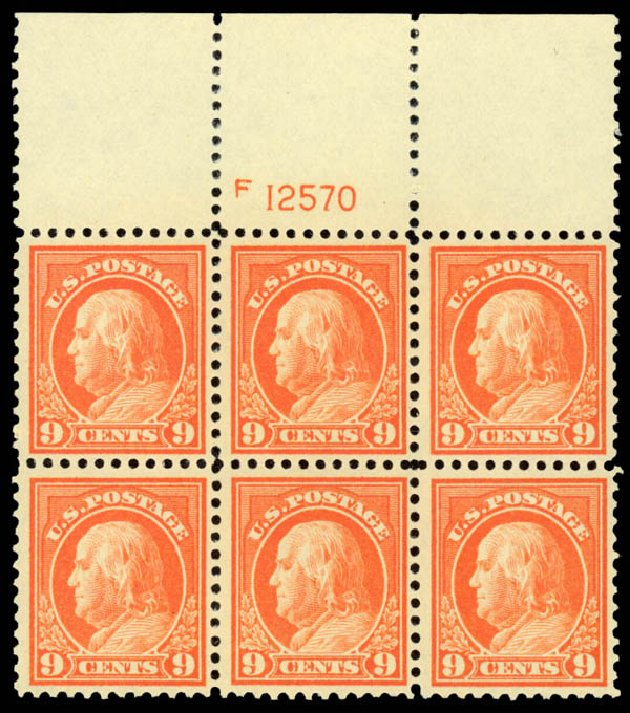 Value of US Stamps Scott # 509 - 1917 9c Franklin Perf 11. Daniel Kelleher Auctions, Jan 2015, Sale 663, Lot 1857